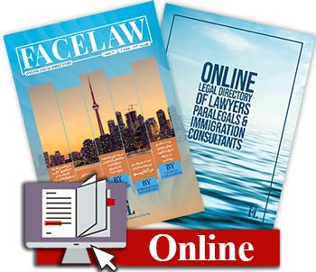Facelaw Magazine NO7 Online